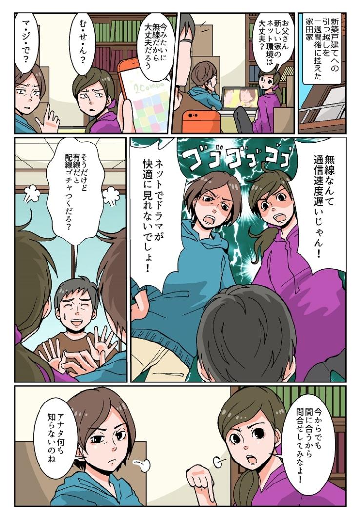 manga0022019